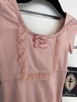 Kortärmad barndräkt i svart eller rosa